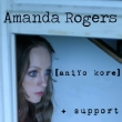 amandarogers-copysmall